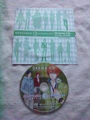 BROTHERS CONFLICT ����CD SPECIAL EDITION ���2012.11������׺�