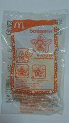 ちびまる子ちゃん 2011年マクドナルドハッピーセット あっぱれまる子 新品
