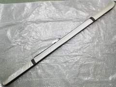 小汚れ有り セミハードスリムロッドケース 145-シルバーグレイ