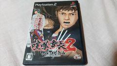PS2☆喧嘩番長1&喧嘩番長2フルスロットル☆まとめ売り♪