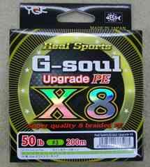 YGKよつあみ Gソウル X8 3号 200m WX8 G-soul アップグレード