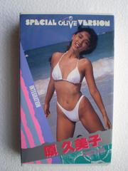 INTEGRATION(インテグレーション) [VHS] / 原久美子