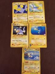 《中古》ポケモンカード/ランターン5種8枚