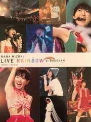 ����!�����A!�������ށX/LIVE RAINBOW�������DVD2���g������i!