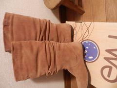 エミュー*ブラウン系ブーツ*24cm