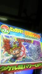 ☆コロコロコミック付録 ビックリマン2000☆星戦士タケル スペシャルシールセット☆