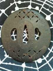 刀の鍔 小透かし鍔 銘有り 江戸時代