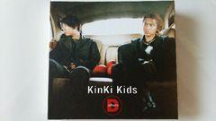 KinKi Kids★Dアルバム