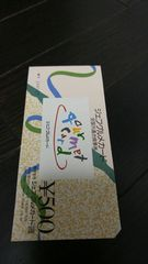 ジェフグルメカード全国共通お食事券1枚500円分。お釣り出ます