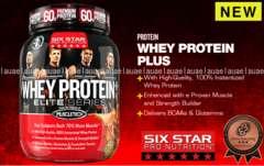 筋肉増強!マッスルテック100%ホエイプロテイン チョコ 完璧な形と圧倒的なサイズを
