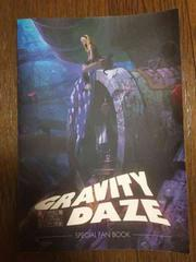 GRAVITY DAZE SPECIAL FAN BOOK NOT FOR SALE