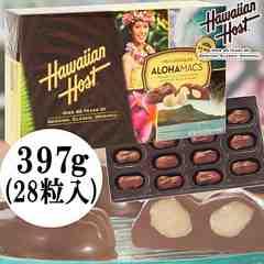 ハワイアンホースト マカダミアナッツチョコレート 大容量 397g 28粒★アロハマックス