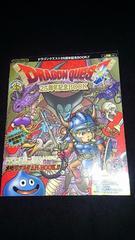 ドラゴンクエスト25周年記念BOOK DVD ポスター シール付き即決