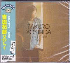 ◆吉田拓郎 VOL・1◆結婚しようよ 他全12曲◆演歌