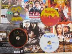 ����DVD4���܂Ƃ߂ā@�����T ATARU �Ȃ�  �����^���i SMAP