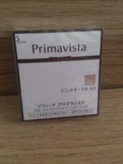 プリマヴィスタ【ピンクオークル03】クリーミィコンパクトファンデーション