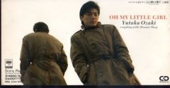 ◆8cmCDS◆尾崎豊/OH MY LITTLE GIRL/この世の果て 主題歌