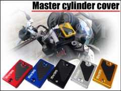フォルツァ フュージョン PCX125 PCX150汎用 アルミ製 マスターシリンダーカバー