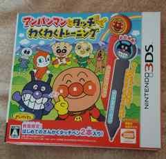 任天堂3DS☆アンパンマンとタッチでわくわくトレーニング☆初回特典付