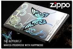 ZIPPO レインボーバタフライRB1-NM