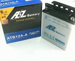 新発売CBX550FCBX550Fインテグラ高性能バッテリー