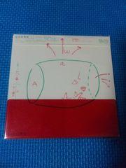 新品初回限定CD 相対性理論「正しい相対性理論」やくしまるえつこ