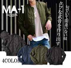 MA-1購入者もうなずくこだわり:4色M-XL