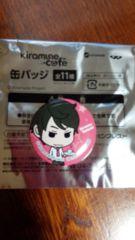 Kiramune cafe 缶バッジ 吉野裕行