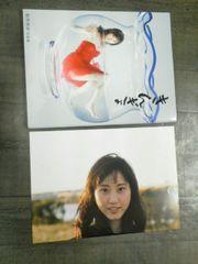 松井玲奈1st.写真集(ポスター付き)