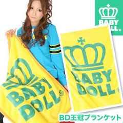 新品♪BABYDOLL ブランケット