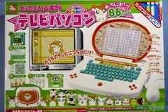 ●新品●とっとこハム太郎 テレビパソコン 6才〜★