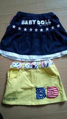 ベビードールのスカート2点福袋セット!ディズニー★ミッキー