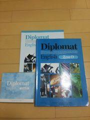 ��NOVA�e�L�X�g��Deplomat English Zone D