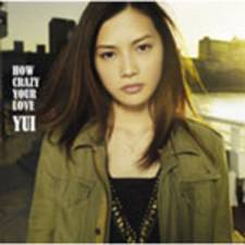 HOW CRAZY YOUR LOVE DVD付