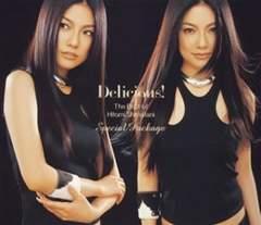 島谷ひとみ Delicious! DVD付(Best ベストアルバム)