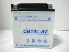 ■【YB10L-A2/DB10L-A2/FB10L-A2互換】新品バッテリー