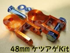 XJR400 XJ400E XJ400E �ėp ر����ݼ�� �±�� 48mm ��
