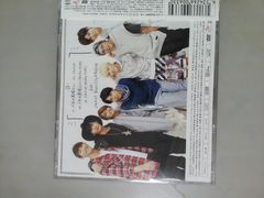 人生は素晴らしい(初回盤B/CD+DVD)(CD)