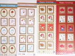 *H28.ハッピーグリーティング切手記念切手シール切手『和,洋』