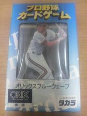 タカラ 野球カードゲーム 1996オリックスブルーウェーブ未開封�A