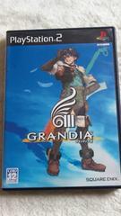 グランディア�V