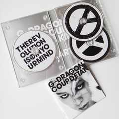 G-DRAGON (BIGBANG)COUP D'ETAT [+ ONE OF A KIND & HEARTBR