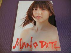 真野恵里菜「MANO DATE」