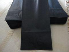 【中】 梱包用 紙袋 100枚 or 200枚