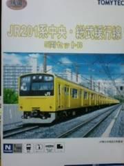 鉄道コレクション JR201系中央・総武緩行線