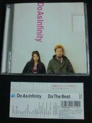 (CD)Do As Infinity☆Do The Best★ベスト帯付き一撃即決価格