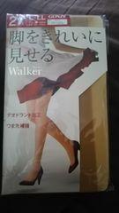 【GUNZE】脚をきれいに見せるwalker2足組LL