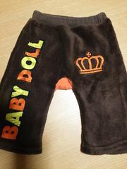BABYDOLL☆80cm
