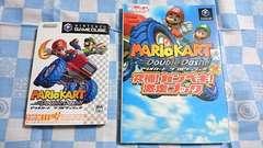 ゲームキューブ用 マリオカート ダブルダッシュ 攻略本付き