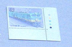 カラーマーク付き☆鉄道☆EF58形